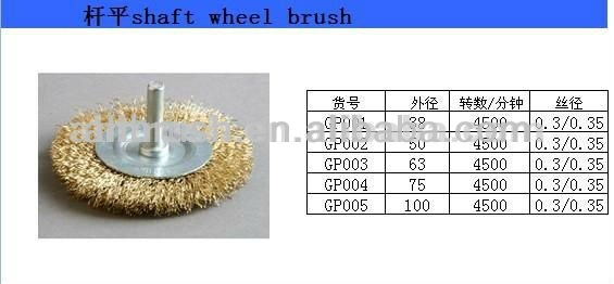China manufacturer shaft wheel brush/power steel wire brush