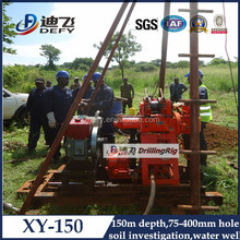 China Supplier of XY-100 Diamond Core Drill for Core Sampling