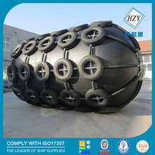 Floating pneumatic yokohama rubber fender with chain tyre net