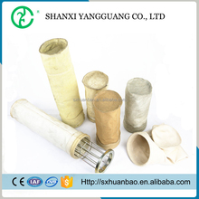 Woven pe dust antistatic polyester filter bag