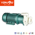 YONJOU Plastic Oil Centrifugal Pump