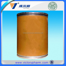 doxycycline soluble powder 5%,10%,20% for poultry,duck,livestock with good function