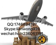 courier services cheap shipping charges China to Iceland Denmark