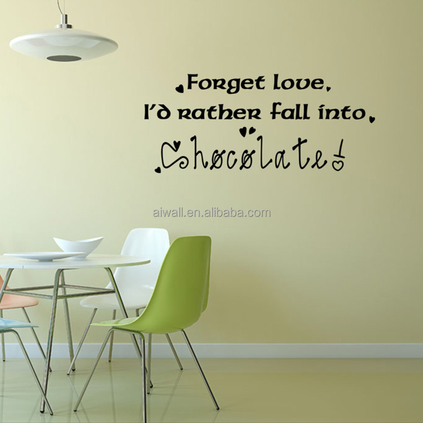 Aw9505 Forget Love Quotes Words Vinyl Decals Swinging Couples Diy