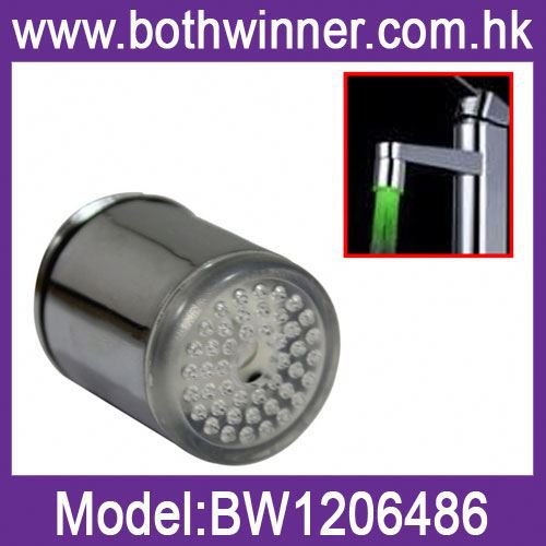 HT015 waterfall led faucet no battery