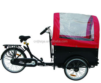 "24"" carrying baby cargo tricycle (FP-CARGO TRI 01)"