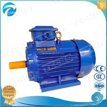 Price Horizontal 110v high torque low rpm Electric Motor
