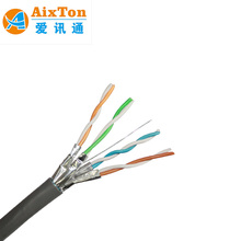 OEM 4 Pair Aluminum Foil shield 23AWG Cat6a FTP Lan Cable Network Cable