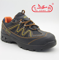 china feihe steel toe cap for safety shoes