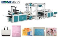 the latest design low price china non woven bag making machine