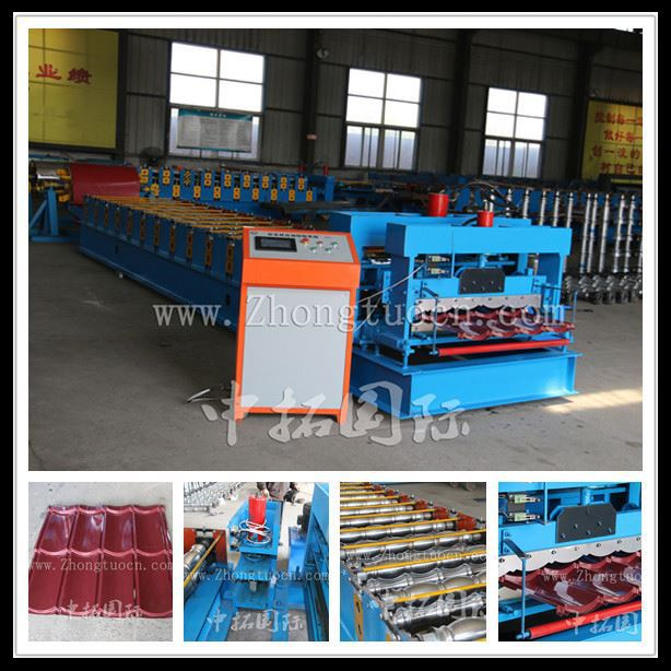 all products of plate making machine, metal roofing sheet molding machine