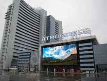 Alibaba express led screen water proof outdoor rental led screen/LED display P4 p6 p8 p10 for the customers size