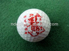 10 Year Factory Cheap Price Golf Ball / Custom Logo Golf Ball