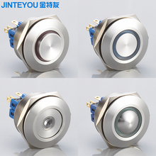Led push button round stainless steel waterproof switch push button