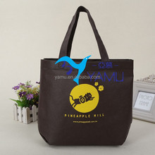 reusable promotional non-woven tote shopping grocery easy carry handmade eco bag
