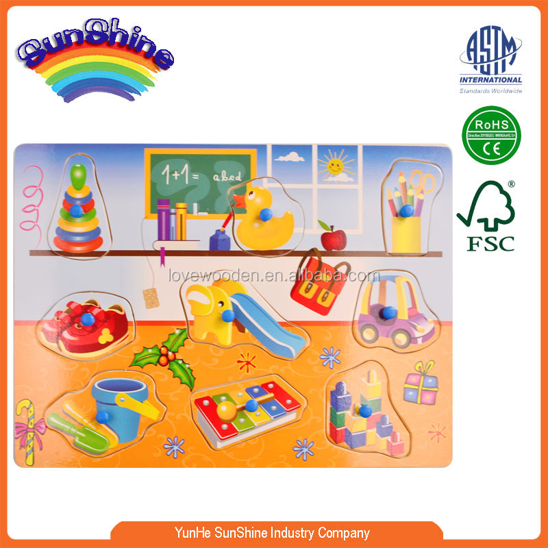 2017 Educational cheap colorful puzzle toy for kids