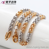 42349- Xuping Free Shipping Men Chain Necklace Jewelry Promotional