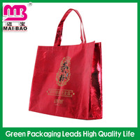 strong enough 120gsm non woven college bag