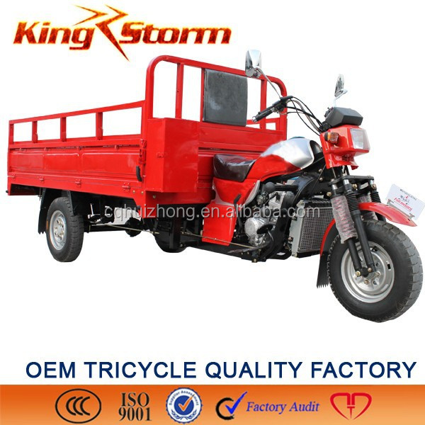 KST150ZH 200cc water cooling high quality three wheel adult tricycle