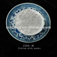 Factory-outlet 99.9%,<1um niobium oxide