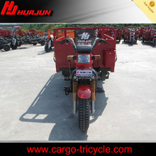 garbage collection vehicle/three wheel tricycle motorcycle/trike 3 wheel motorcycles