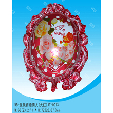 Customized color ring shape aluminium foil helium balloon material