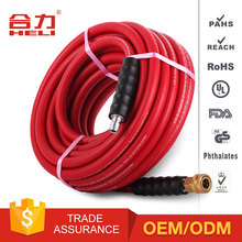 "High pressure flexible hose red PVC 3/4"" flexible green garden watering hose pipe tube"