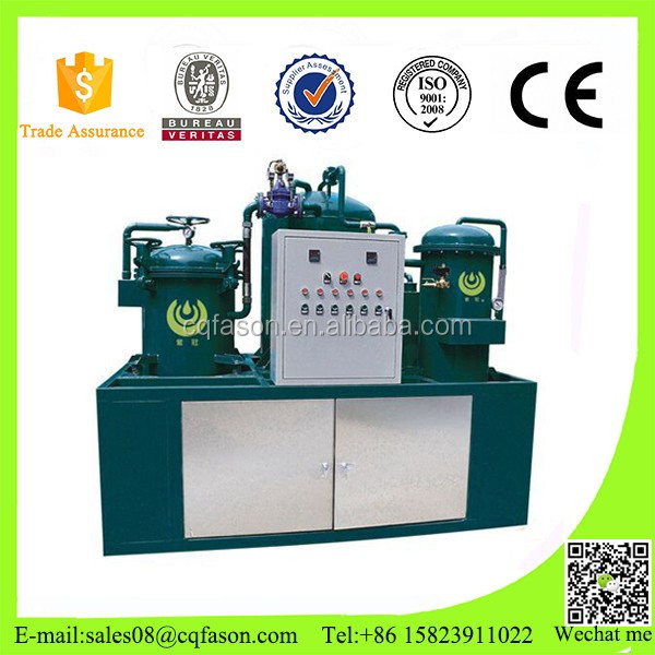 2016 Hot Sale Static Magnetic dielectric oil recycling machine