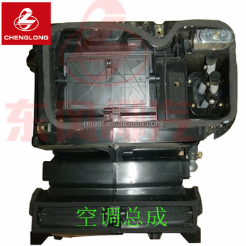 Guangxi Dongfeng Liuzi Airconditioning HVAC for Chenglong dump truck tractor tipper spare parts