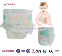 Disposable baby diaper clothlike backsheet with S-sharp magic tape