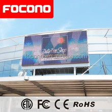 16mm Pitch Outdoor High Quality Steel Frame Alibaba Express Super Bright Outdoor LED Display Screen