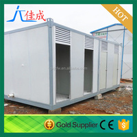 Containers price steel structure prefabricated portable mobile toilet/ prefab bathroom