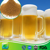 Beer brewing tannins powder rhus chinensis mill extract