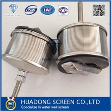 2016 New Stainless Steel Johnson Screen Filter Nozzle(manufactuer)