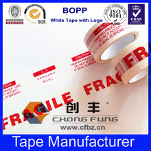 Customize print words OPP caution adhesive tape warning tape