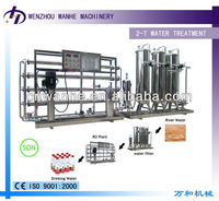 RO-2000 New Design Water And Waste Water Treatment Plants