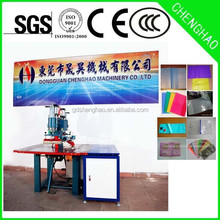Factory price double head high frequency PVC stationery bag sealing packing machine with CE