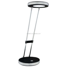 Office dimmable LED desk lamp for reading