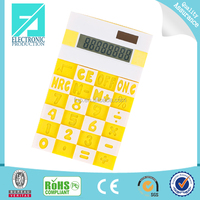 Fupu 8 digits calculator solar power supply silicone calculator