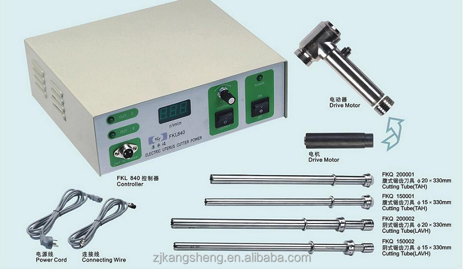 electric uterus cutter, operating surgical sets