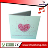 Card Mini Music Cup/Music Card Inserts Recordable