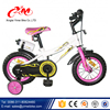 CE approved high quality steel bicycle online sale/low price factory directly supply best youth bicycles/4 years baby cycle