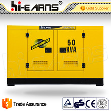 50KVA silent yellow three phase water cooled diesel generator
