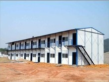 trade assurance prefab container house