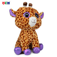 Customized stuffed animals big eyes cute little giraffe plush toy