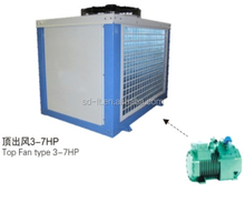 JZB Series Box Type Refrigeration Condensing Unit