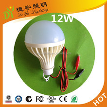 DC 12V 12W LED Bulb solar energy bulb Globe Bulb With Alligator Clip Crocodile Clip with 1.5M line