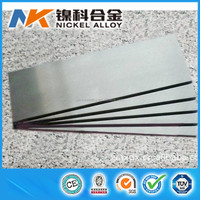 High purity 97.5% ~ 98% ASTM B551 Zr702 Zr704 Zr705 zirconium sheet