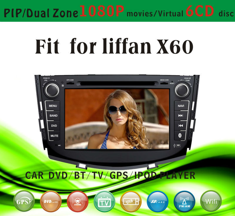 red power car dvd fit for Lifan X60 with radio bluetooth gps tv pip dual zone