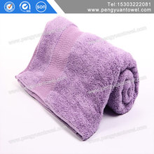 100% cotton white hotel 21 bath towels wholesale China supplier